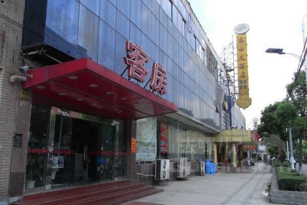 上海本山大酒店