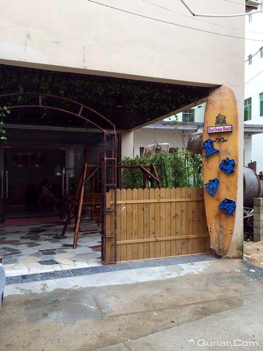 三亚蓝海沙滩海景公寓海棠湾店