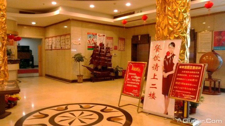 青岛天华饭店后厨图片
